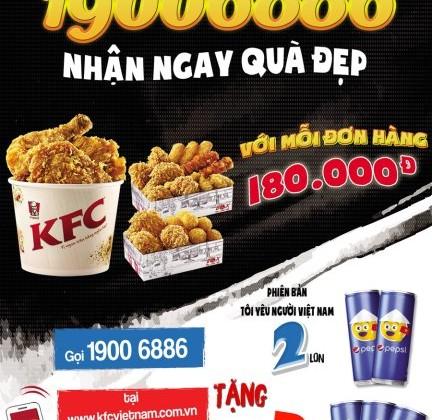 KFC 169 T44